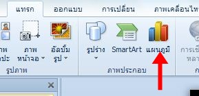 PowerPoint-093