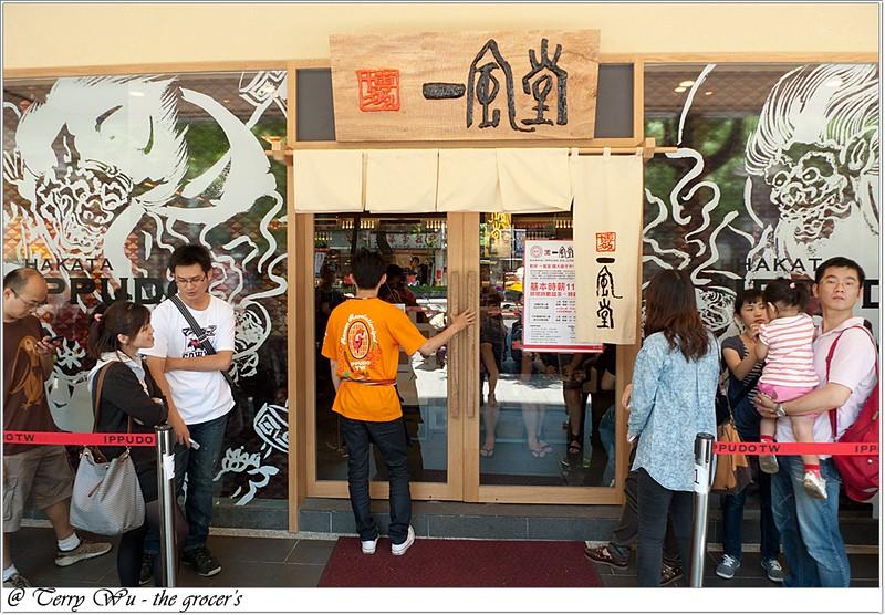 2012-05-12 鬼扯一風堂-29