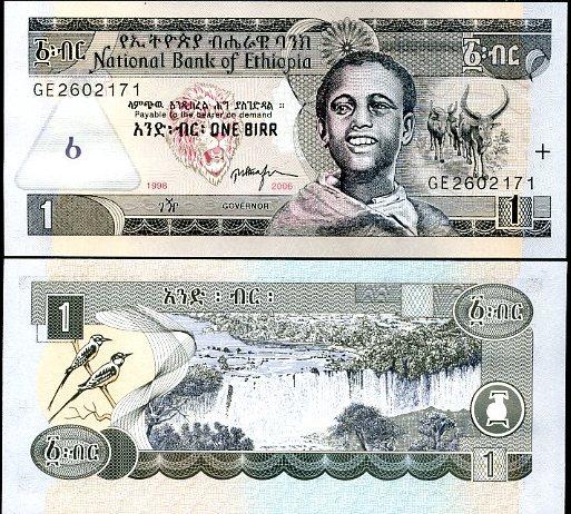 1 Birr Etiópia 2006, Pick 46