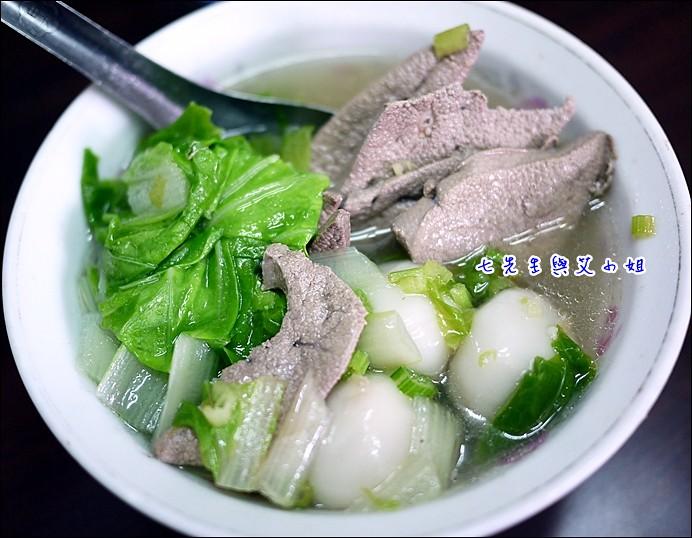 6 豬肝鹹湯圓好吃