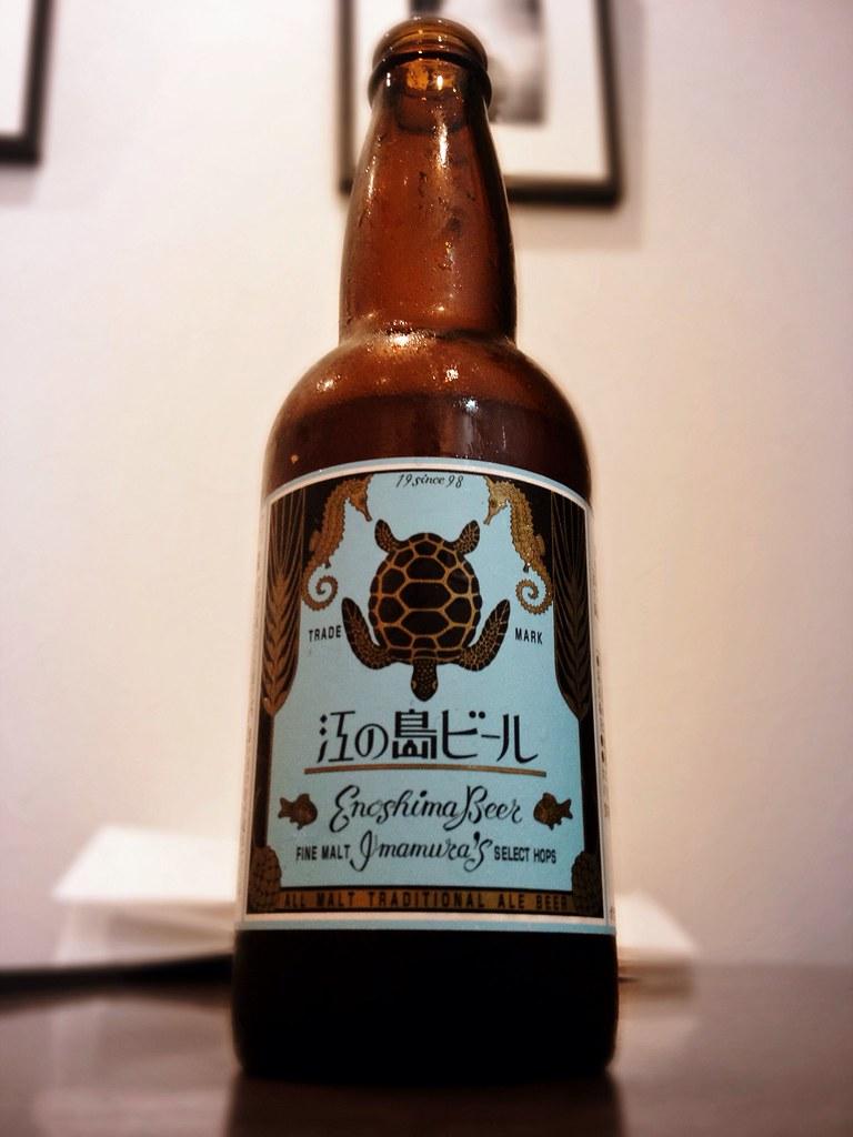 江の島ビール(差し入れ)
