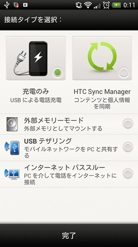 Screenshot_2012-06-04-00-11-19.png