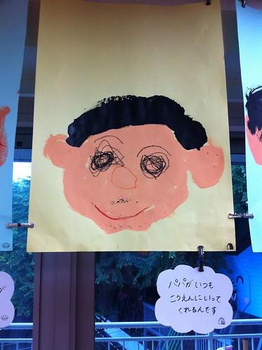 幼稚園父の日イベント