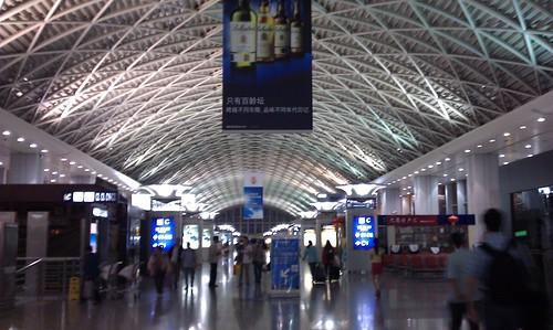 成都双流国際空港