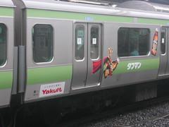 Slightly Perverted Advertising on the Yamanote Line