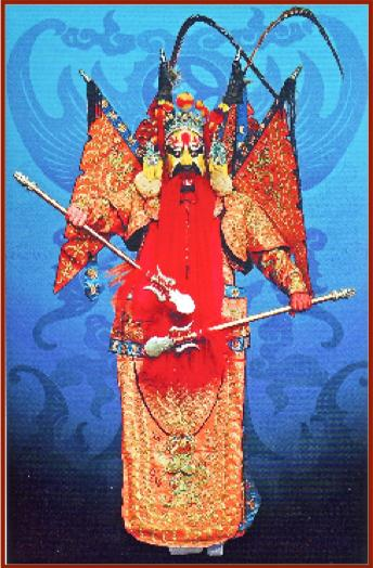 Ching Character of the Peking Opera