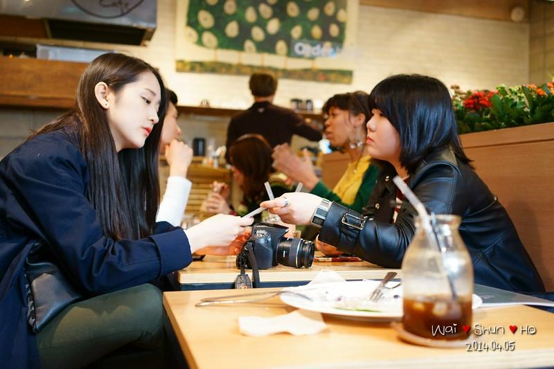 Korean Ladies