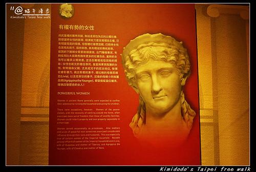 中正紀念堂羅馬帝國 (11)