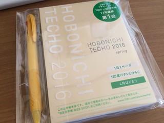 20160320120226