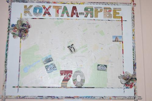 Выставка детских работ студии-мастерской «Алгус», посвященная 70-летию г.Кохтла-Ярве