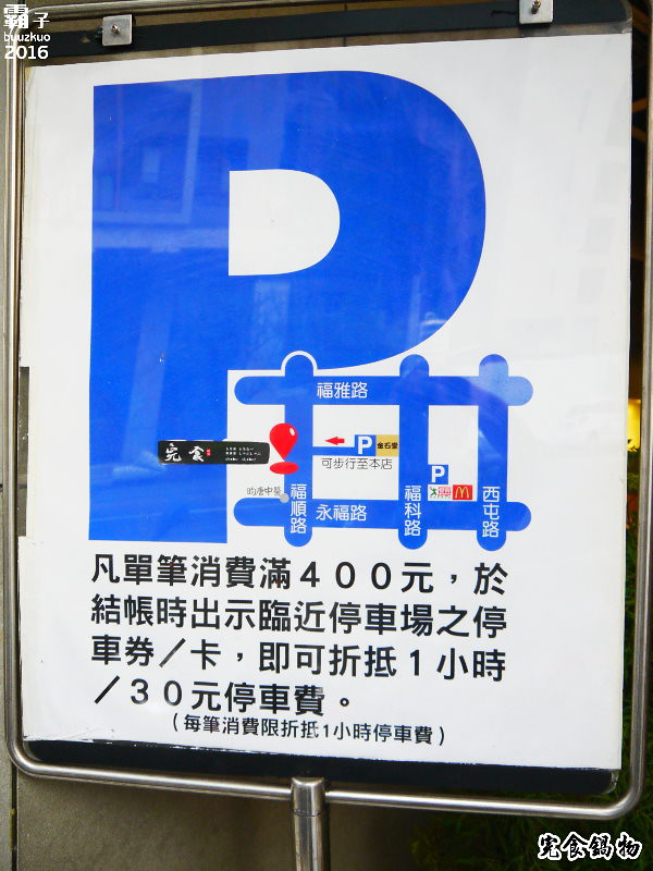 P1690607-01