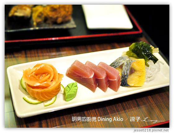 明男的廚房 Dining Akio 9