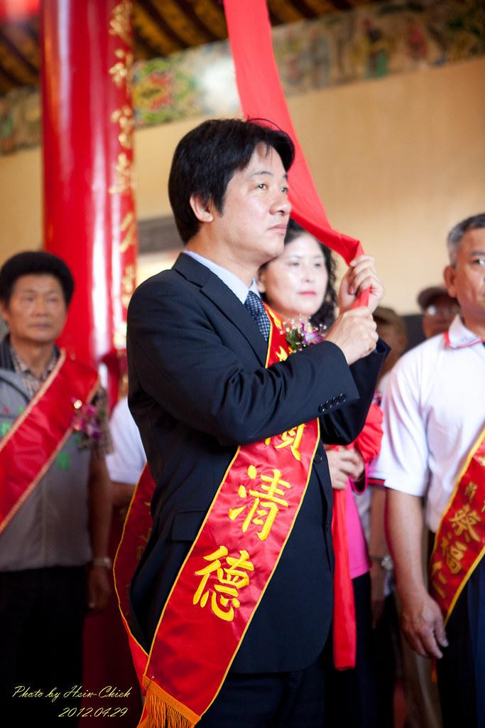 20120429-贈匾請神科儀記實