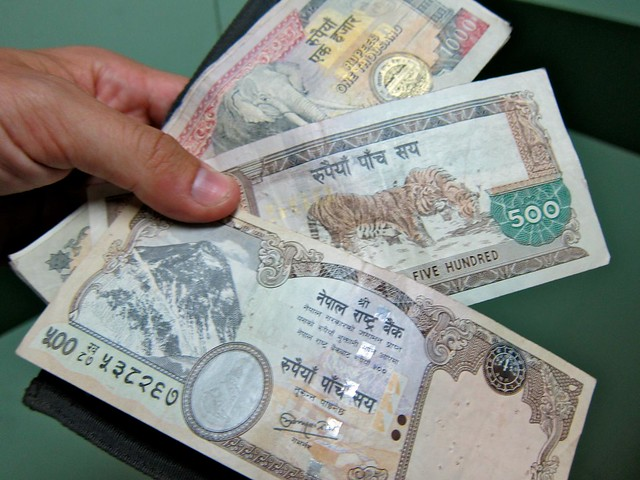Nepali Cash