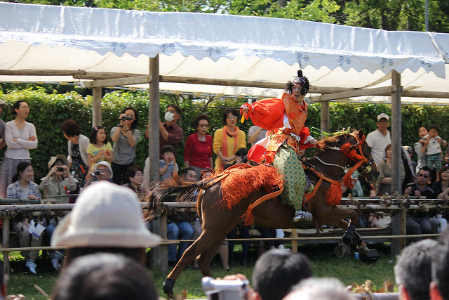 Pferderennen Kamigamo