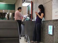 THSR Banqiao Station