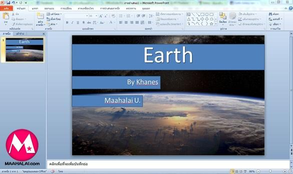 PowerPoint-074