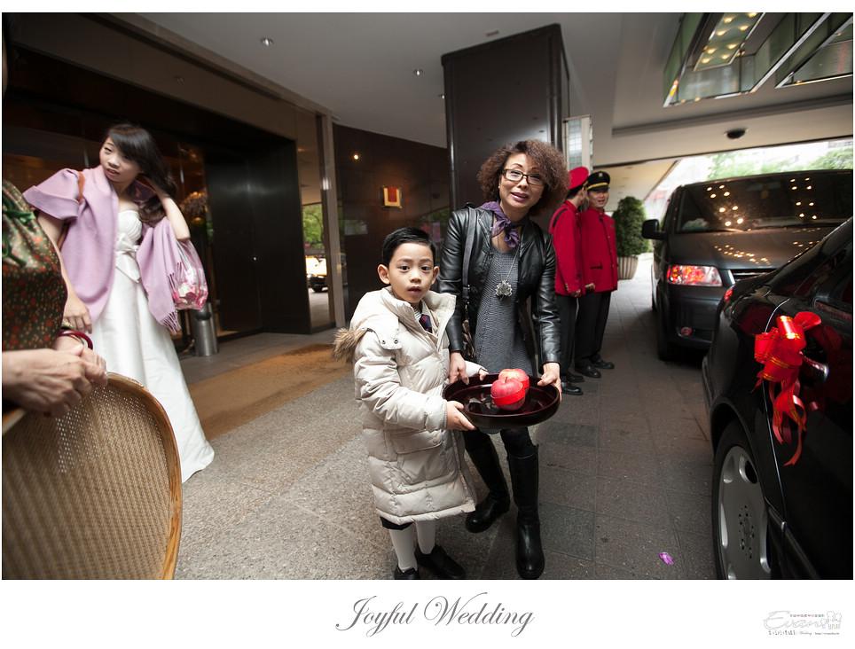 雅琪&孟傑  婚禮紀錄_0061