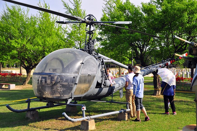 Open Air Museum -- Daejeon Cemetery -- Helicopter from the Korean War