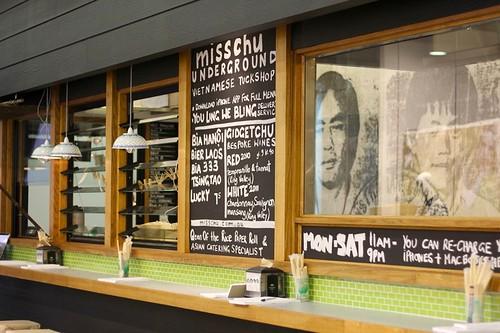 misschu_townhall_eatin