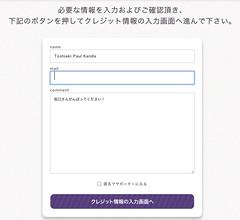 スクリーンショット 2012-05-19 14.58.39.png