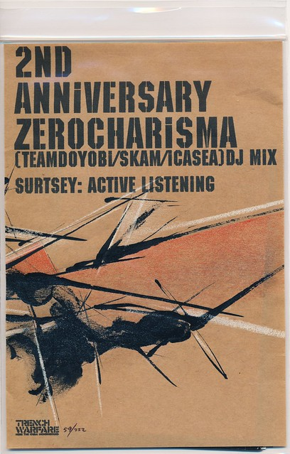 zerocharisma surtsey: active listening