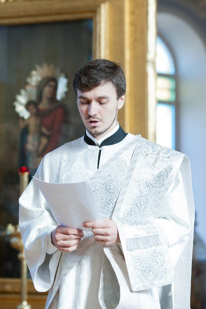 Чтение патриаршего послания