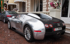 automobile(1.0), bugatti(1.0), wheel(1.0), vehicle(1.0), automotive design(1.0), bugatti veyron(1.0), land vehicle(1.0), luxury vehicle(1.0), supercar(1.0), sports car(1.0),