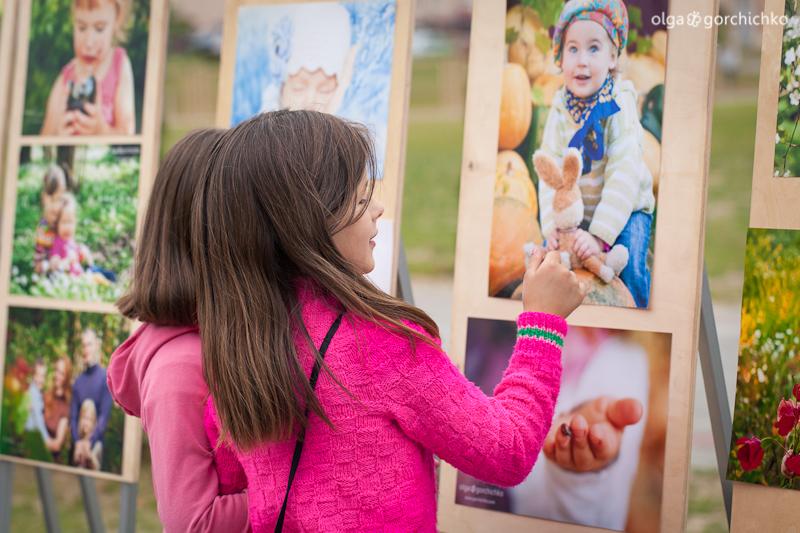Фотовыставка Страна детства Гродно