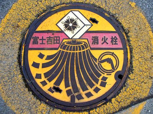 Fujiyoshida Yamanashi manhole cover 3 (山梨県富士吉田市のマンホール3)