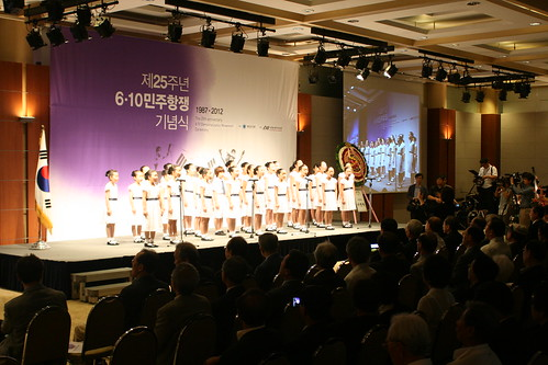 20120610 제25주년 6.10민주항쟁 기념식