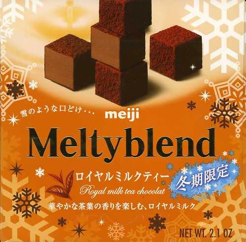 Meiji Meltyblend front of box
