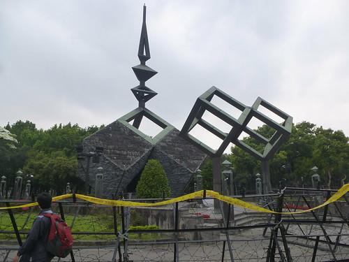 TW14-Taipei-2-28 Peace Park (3)