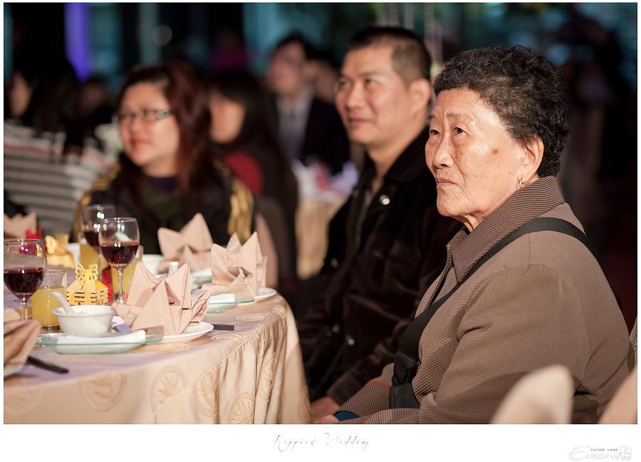小朱爸 婚禮攝影 金龍&宛倫 00169