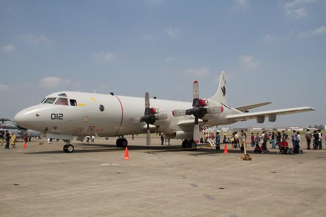 US NAVY P-3C