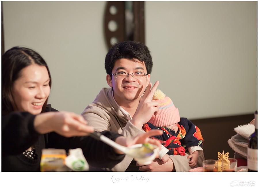 小朱爸 婚禮攝影 金龍&宛倫 00194
