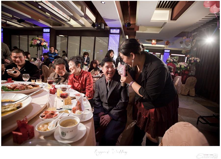 小朱爸 婚禮攝影 金龍&宛倫 00239