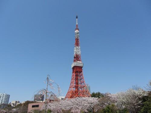 Tokyo Tower - 東京タワー