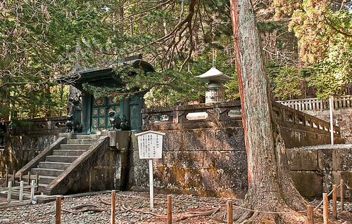 Ieyasu Mausoleum