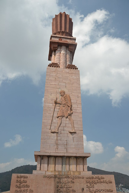 Gandhi memorial in Vijayawada