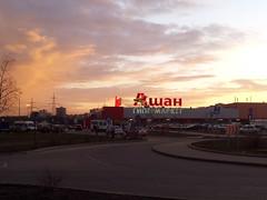 Auchan à Altufevo