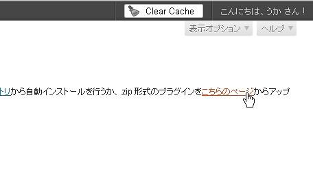 LinkWithin アップロード.jpg