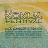 kokua Image