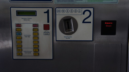 Broken Ticket Machine, Athens Metro
