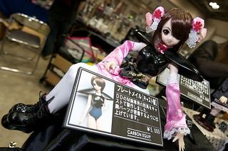 DollsParty27-DSC_3899