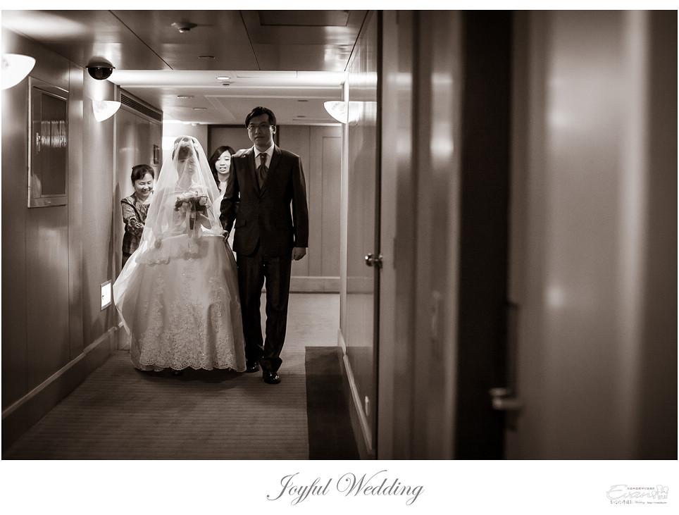雅琪&孟傑  婚禮紀錄_0064