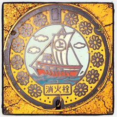 因島マンホール 水軍?