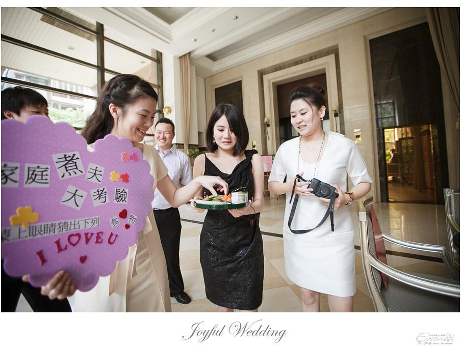 婚攝 小朱爸 徐州二號_0047