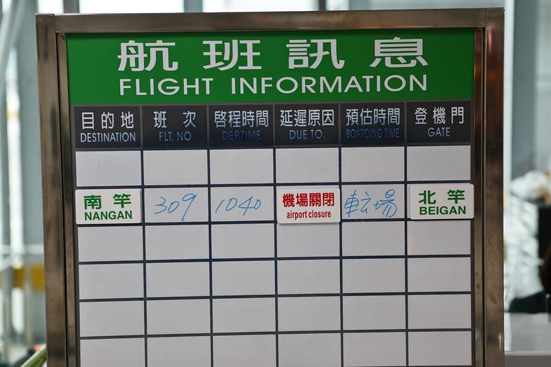 原本要搭的班機