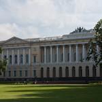 Le musée russe